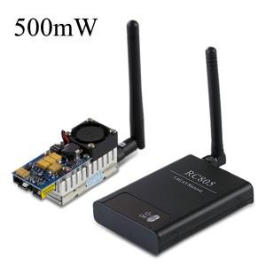 Комплект 5.8 ГГц 500мВт для FPV Boscam