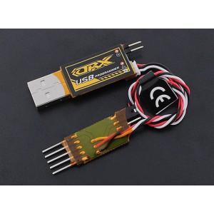USB программатор OrangeRX