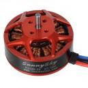 Мотор Sunnysky V3508 580kv
