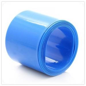 Термоусадка 80мм - синяя (20 см)