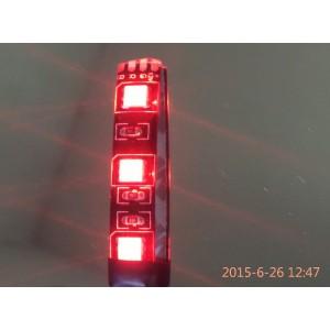 Светодиодная панель красная влагозащищенная