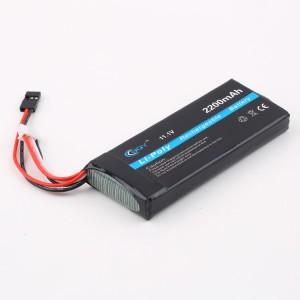 2200mAh 3S 5C 11.1В  аккумулятор для передатчика